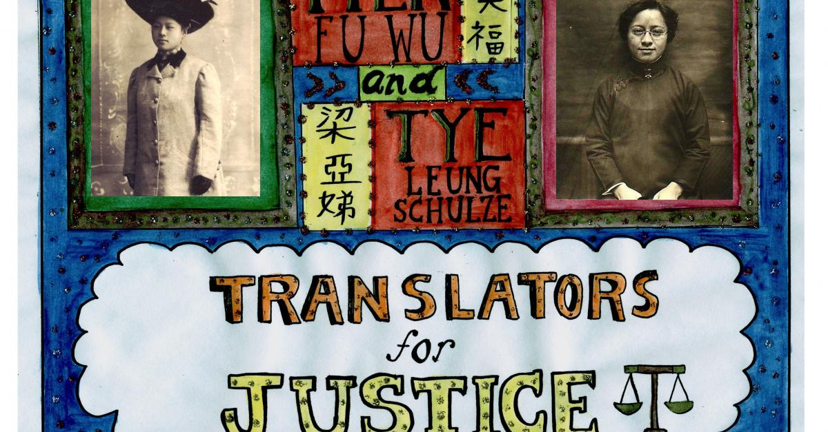 Translators for Justice, by Dawn K. Wing