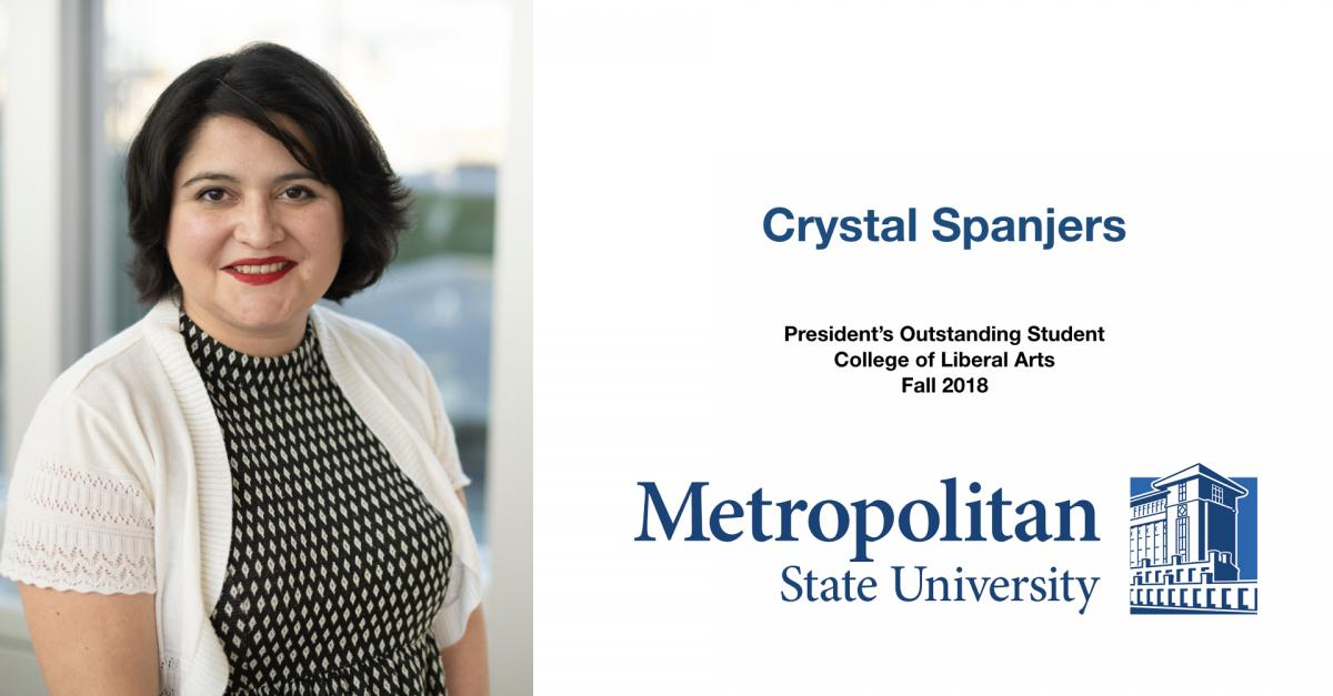 Crystal Spanjers Outstanding Student